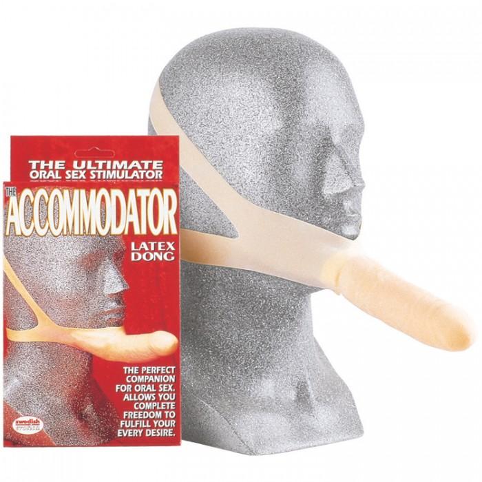 THE ACCOMODATOR IVOIRE