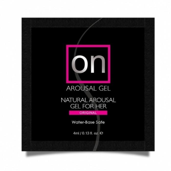 Sensuva - ON for Her Arousal Gel Original Single Use Packet
