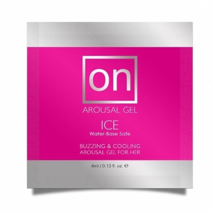 Sensuva - ON for Her Arousal Gel Ice Single Use Packet