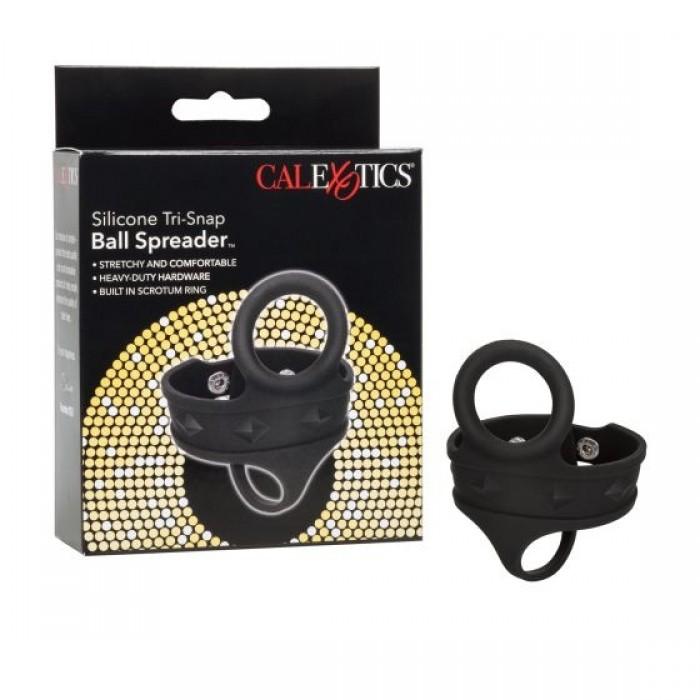 CalExotics - Silicone Tri-Snap Ball Spreader