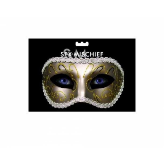 S&M - Masquerade Mask